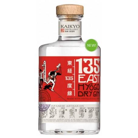 GIN KAIKYO CL.70