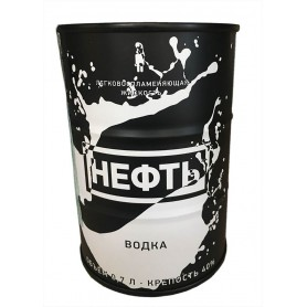 VODKA NEFT WHITE BARREL CL.70
