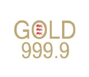 Gold 999,9